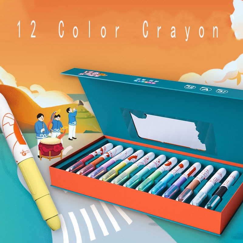 Children's Watercolor Coloring Drawing Painting Set Kindergarten Color Watercolor Gift Set Student Graffiti Stationery Crayons