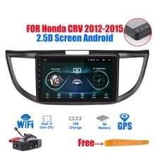 2Din 2.5D pantalla Android 8,1 GPS navegación coche Radio Estéreo reproductor Multimedia para Honda CRV 2012 20132014 2015 Radio Estéreo