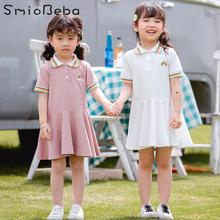 2020 Regenbogen Kragen Bestickt Kurzarm Kleid Polo Hemd Rock Trend kinder Prinzessin Bestickt Sport Mädchen Kleid