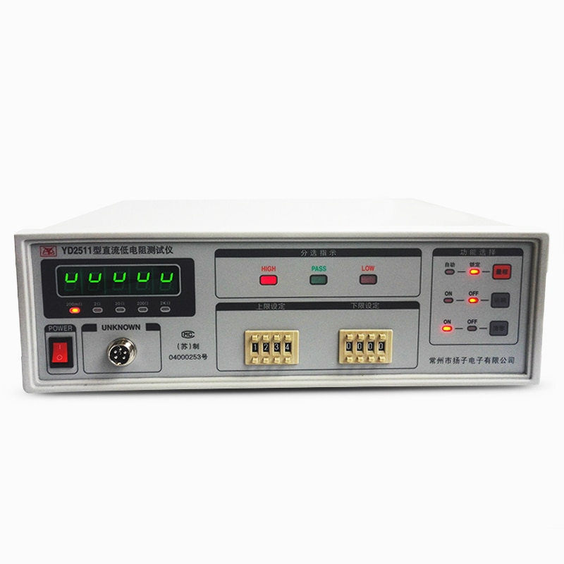 Yd2511 dc resistência tester miliohmmeter microohmmeter baixa resistência medidor 10 micro ohm a 2 k ohm
