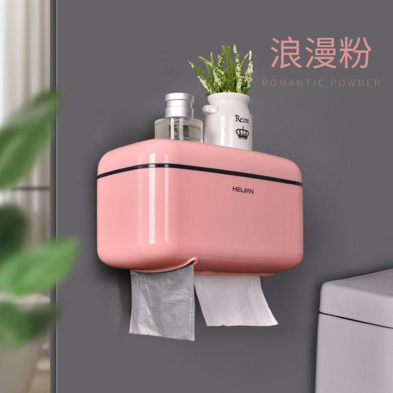 Waterproof Toilet Paper Holders Wall Mount Creativity Simplicity Toilet Roll Holder Universal Porta Rollos Home Storage DK50TP enlarge