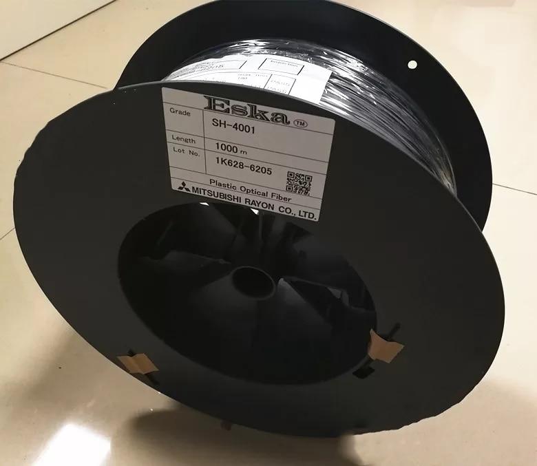 30mtr SH-4001 سوبر إسكا الألياف البلاستيكية 2.2*1.0 استبدال HFBR-EUS/RUS500Z