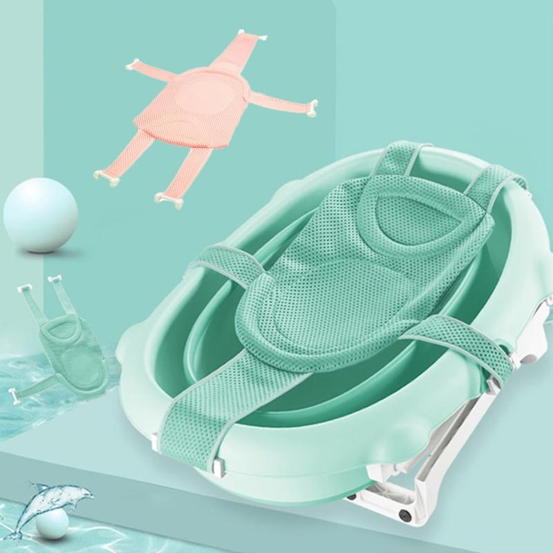 Adjustable Newborn Infant Bath Tub Pillow Seat Mat Cross Shaped Non-slip Baby Bath Net Mat Kids Bathtub Shower Cradle Bed Seat