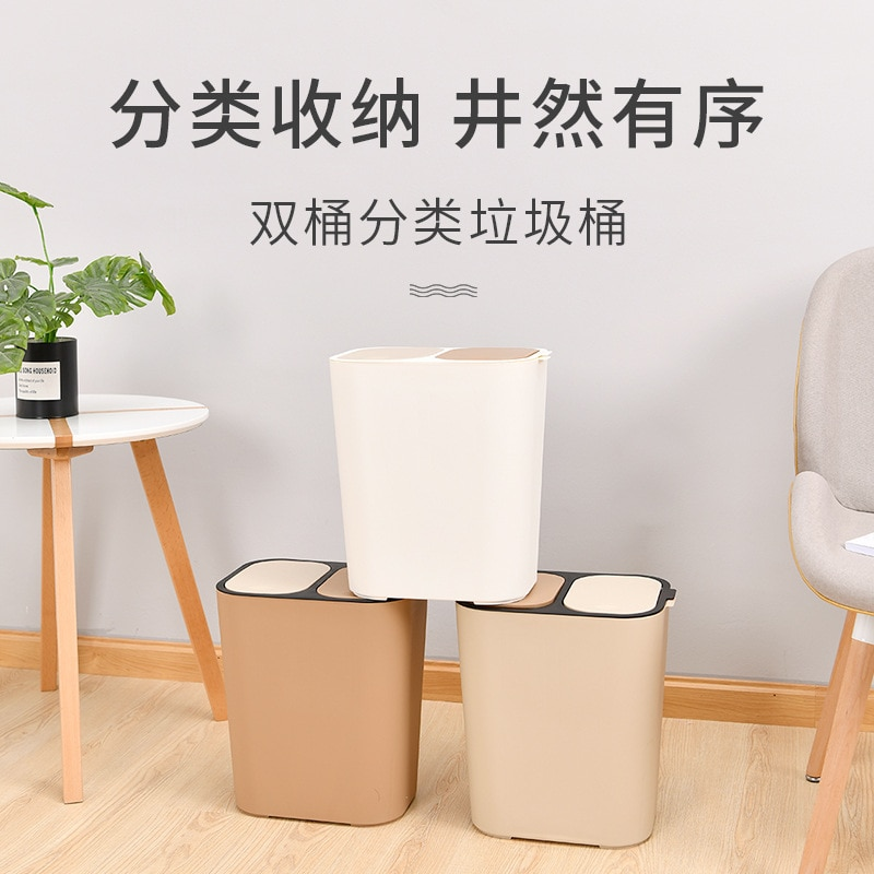 Plastic Trash Can Recycle Bin Rubbish Storage Stationery Trash Can Kitchen Garbage Disposal Papelera Coche Cleaning Tools DF50LJ enlarge