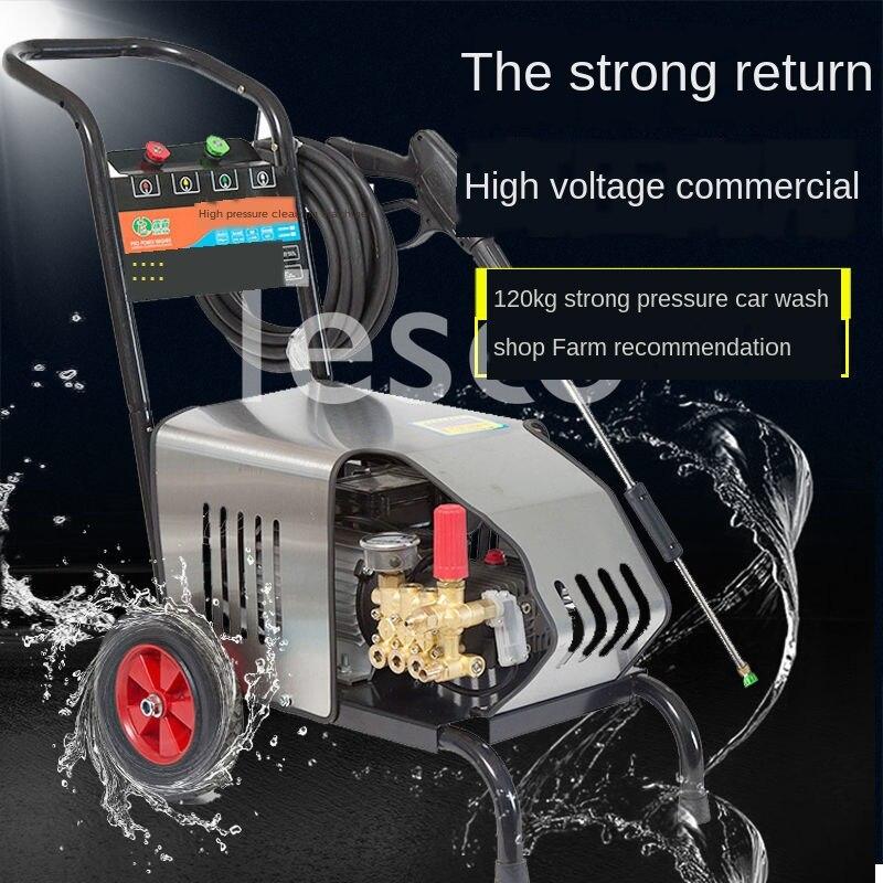 Lave-auto haute pression pompe à eau pistolet à eau saisir commercial machine à laver 220v maison lavage de voiture artefact puissant
