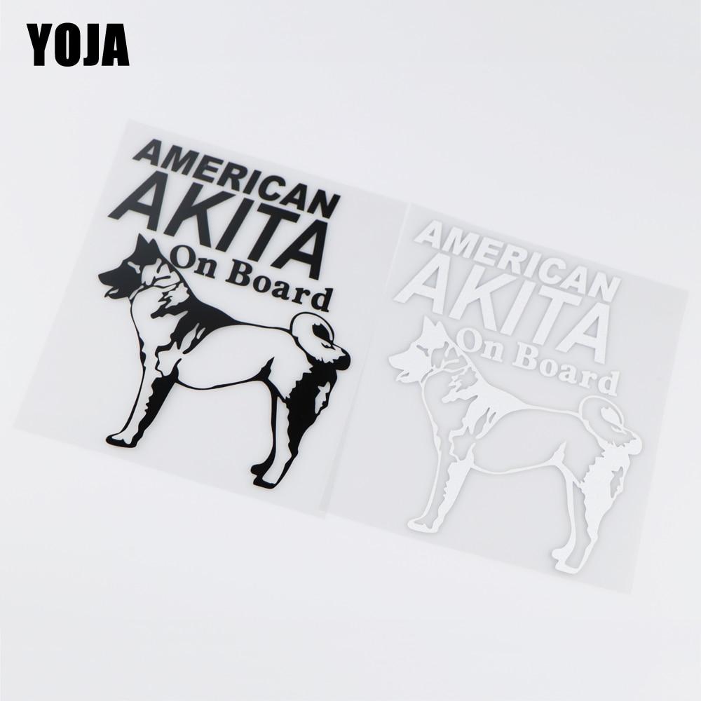 YOJA, 12x15, 1cm, AMERICAN AKITA, pegatina para coche, perro, Animal, patrón de vinilo, pegatina ZT2-0122