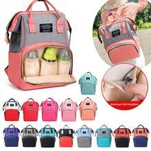 2020 nouvelle mode bébé sac à couches pour maman grande capacité poussette maman maternité Totes bébé Nappy soins infirmiers sacs voyage sac à dos