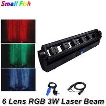 Free Shipping 2Pcs/Lot 3W RGB Full Color 6 Heads Beam Moving Head Laser Array Moving Laser Bar Wedding Stage Laser Lighting Dj
