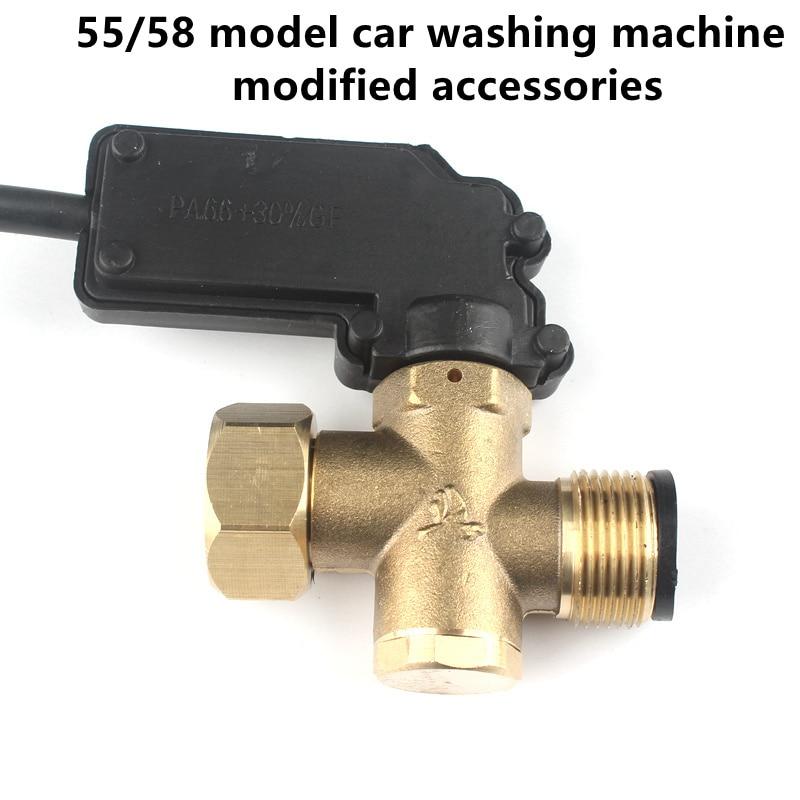جهاز استشعار ضغط مسدس المياه الأوتوماتيكي ، موديل 55/58 ، بدء/إيقاف تلقائي لغسالة السيارات ، الملحقات
