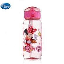 소녀 만화 공주 미키 미니 마우스 물 컵 밀짚 소년 디즈니 학생 야외 마시는 물 병 아이 선물