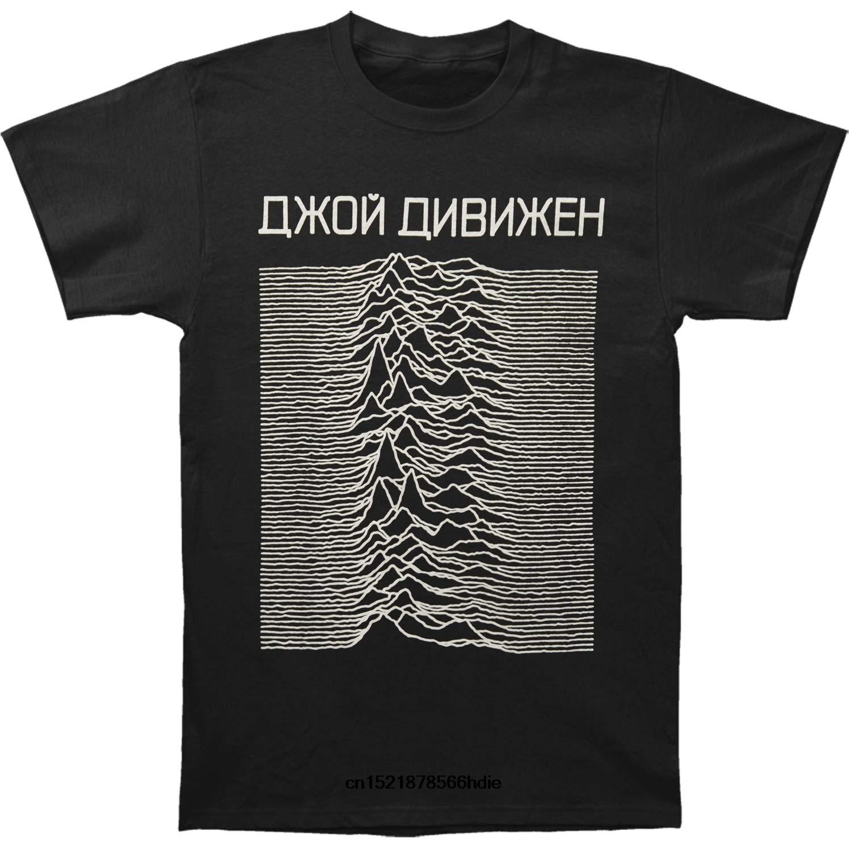 2019 lustige t hemd männer neuheit t-shirt Joy Division Unbekannte Freuden Kyrillischen T-shirt