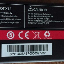 original Cubot X12 mobile phone battery 2200mah for Cubot X12 MTK6735 Quad Core Phone Android 5.1 4G