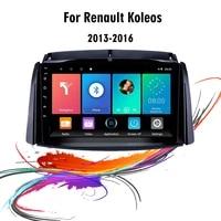 easteregs 2 din android car radio for renault koleos 2013 2016 wifi gps navigation fm bluetooth head unit car multimedia player