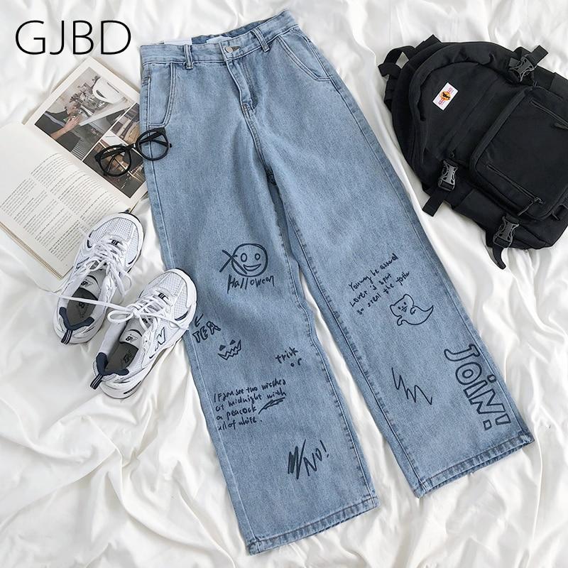Women Jeans 2021 Harajuku Streetwear Hip Hop High Waist Trousers Leisure Baggy Vintage Blue Femme Jeans Mom Straight Denim Pants