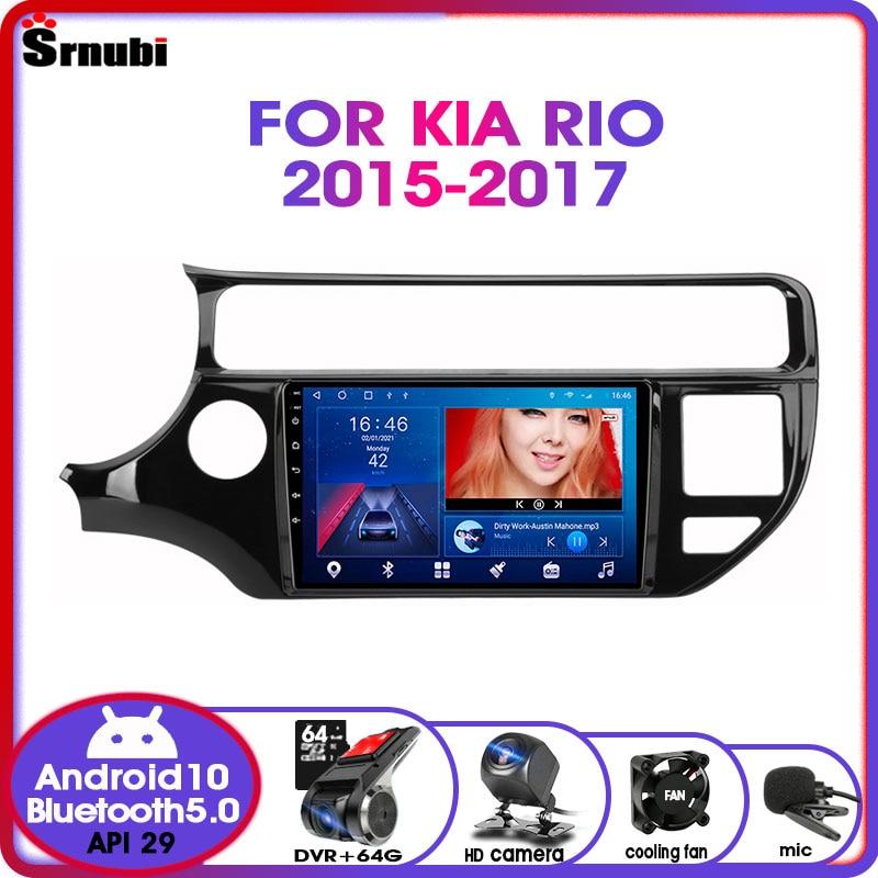 Android 10 AI Ovice автомобильный радиоприемник, мультимедийный видеоплеер, GPS-навигация для Kia RIO 4 K3 2015-2017 2Din 4Gnet DSP RDS DVD с рамкой