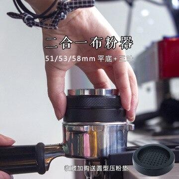 Venta caliente 2 en 1 doble cabeza 51/53/58mm ajustable café Tamper Macaron antideslizante polvo de café martillo distribuidor
