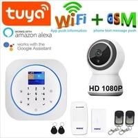 Wofea     kit de systeme dalarme de securite domestique sans fil  wi-fi et GSM  avec etiquette RFID  sirene integree  application tuyasmart