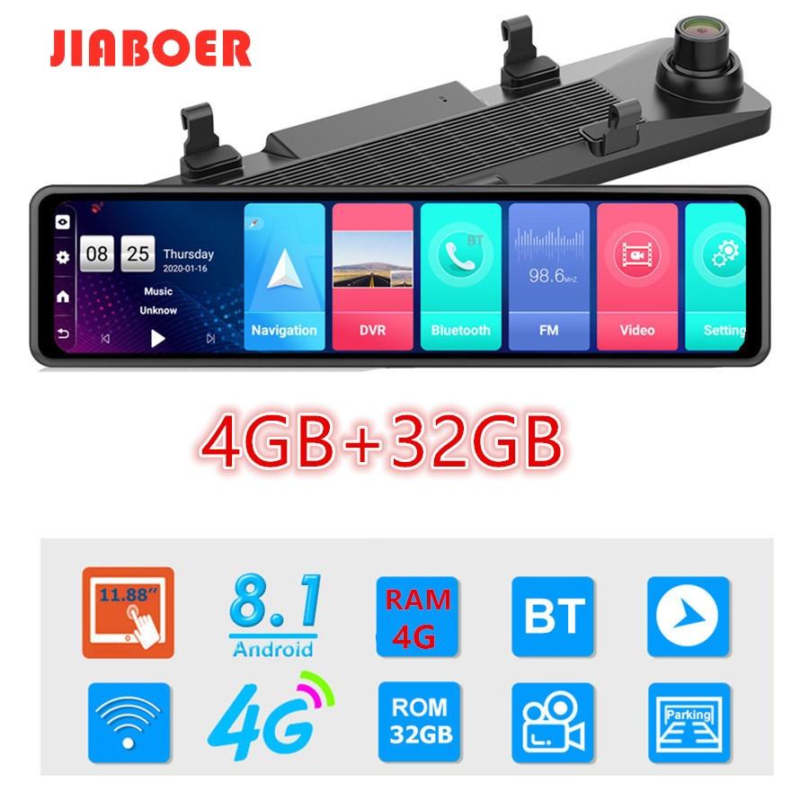 12 بوصة 4G أندرويد مرآة الرؤية الخلفية جهاز تسجيل فيديو رقمي للسيارات HD 1080P GPS واي فاي ADAS داش Cam4G + 32G المزدوج عدسة مسجل كاميرا السيارات مسجل DVRs