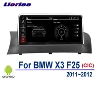 car radio android multimedia player for bmw x3 f25 2011 2012 hd gps navigation system dvr driving video recorder