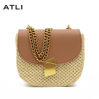 large ladies shoulder bags for women 2021 summer day small square weave bag casual solid color chain crossbody bag sac epaule