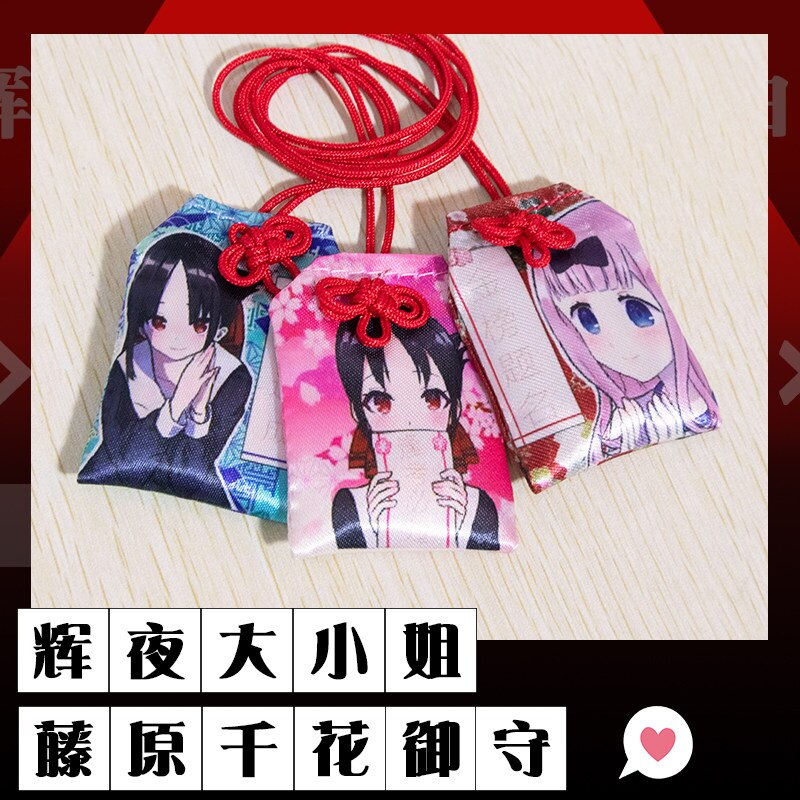 Anime kaguya-sama: Love Is War Fujiwara Chika Shinomiya Cosplay Kimono buena suerte amuleto OMaMoRi rezar campana colgante decoración regalo