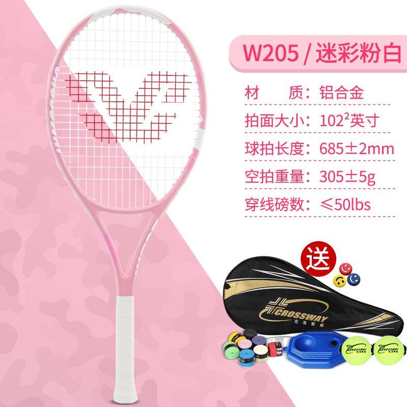 Light Recommended Training Tennis Racket Adults Women Outdoor Teenager Tennis Racket Rakiety Do Tenisa Racquet Sports BD50TB
