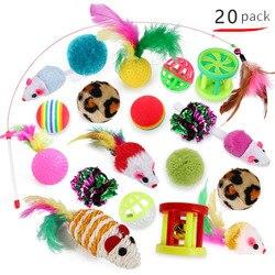 Набор игрушек для котят, набор для котов, забавная игрушка для кошек, палка для кошек, сизаль, мышка, колокольчик, товары для кошек, набор из 20/21 предметов
