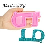 shine inside toilet paper shape silicone for resin epoxy craft diy door opener hook no touchie keychain mold jewelry dy0463