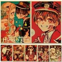 japanese anime posters jibaku shounen hanako kun retro poster prints wall decor poster wall art pictures kid room home decor