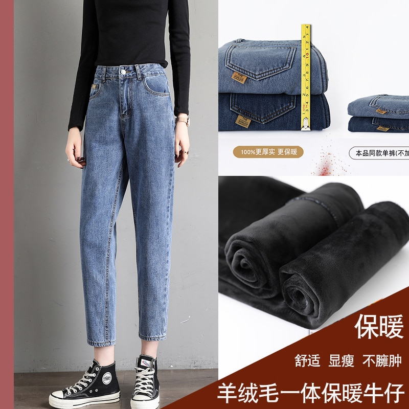 Harem Jeans Women's Fleece-Lined Thickened Autumn and Winter Wild Lamb Wool Integrated Casual Loose