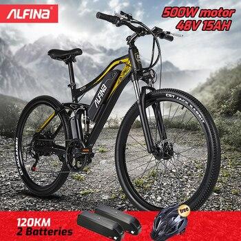 ALFINA F60plus NEW electric bike 500W motor 27.5 inch tire 48V 17AH batteryMountain Bike  Electric Bicycle adult MTB ebike