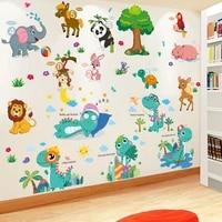 shijuehezi cartoon dinosaur wall stickers diy animals trees mural decals for kids rooms baby bedroom nursery home decoration