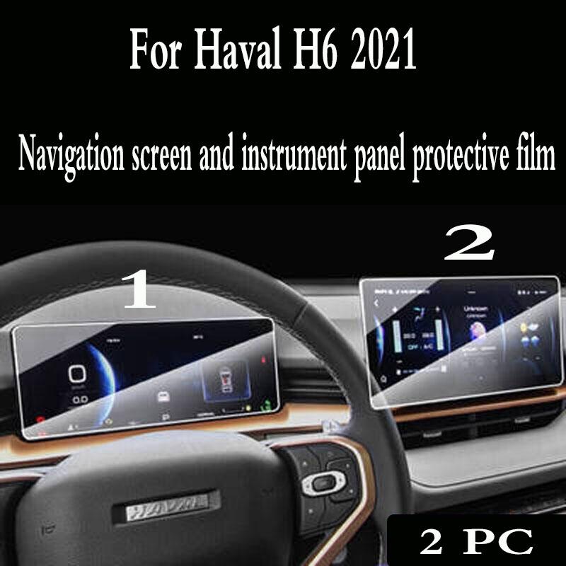 Защитная пленка для экрана из закаленного стекла для Haval H6 2021, автомобильное радио, навигация, интерьер автомобиля, GPS-навигация