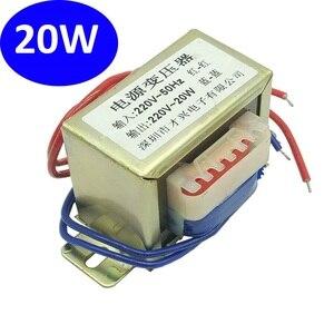 1pcs Isolation Power Transformer 20VA/W DB-20VA Input AC 220V 50HZ -Output AC 220V  1:1 Safe Isolation Anti-interference