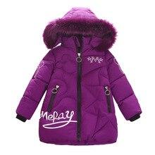 Enfants hiver doudoune 2020 à la mode nouveau style enfants moyen et long imprimé laine col à capuche coton manteau