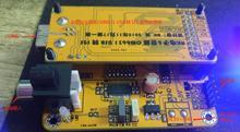 CM6631A digital interface USB + koaxialen eingang zu I2S signal ausgang H255