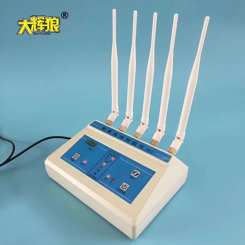 HL6-جهاز مراقبة الوزن بجهاز التحكم عن بعد ، جهاز مراقبة الوزن والتحكم فيه بتردد كامل
