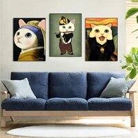 Toile imprimee de chat mignon  dessin anime amusant  peinture a lhuile moderne  affiche dart Mural nordique  decoration de maison  decoration de salon