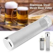Filtro de cerveja de aço inoxidável filtro de cerveja hopper seco para casa cerveja filtro de aranha alta rapidamente homebrew malha filtro de cerveja