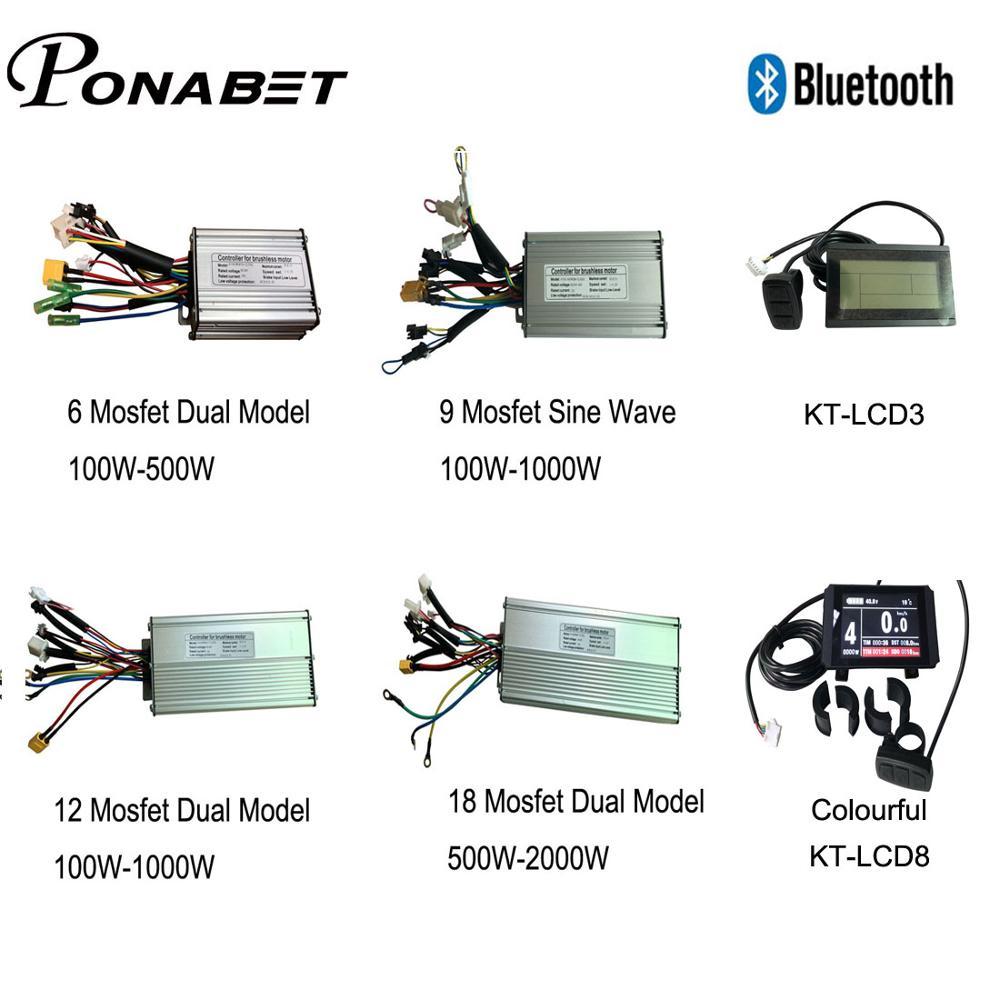45A bicicleta eléctrica controlador de Motor Ebike 48V 1500 W/2000 W DC inteligente KT LCD3 LCD8 Display panel 6 9 12 18 Mosfet Bluetooth