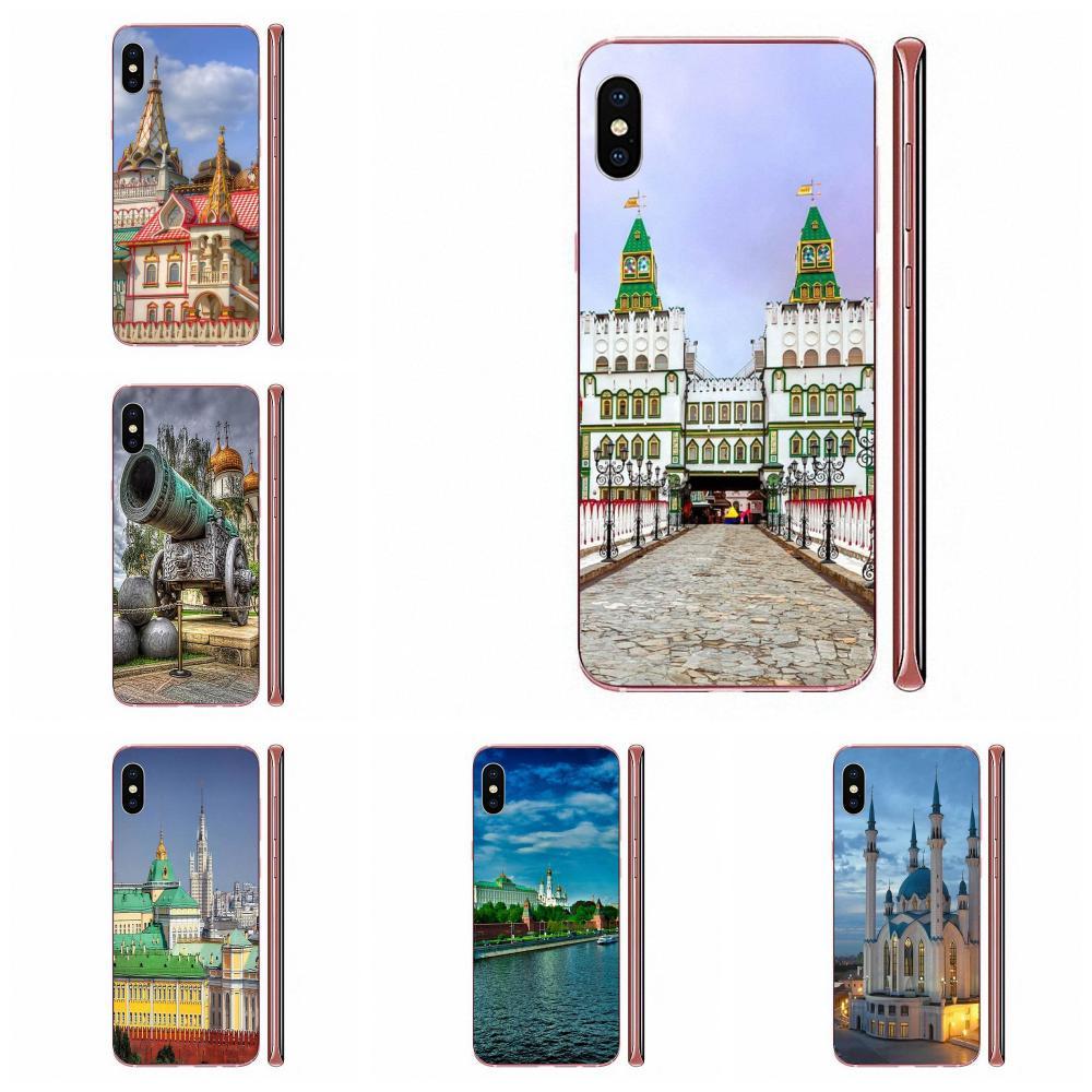 Pour Samsung Galaxy A51 A71 A81 A90 5G A91 A01 S11 S11E S20 Plus Ultra TPU populaire ville chaude Hdr moscou russie Kremlin