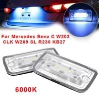 2pcs car led license plate lights for mercedes benz c w203 clk w209 sl r230 kb27 auto exterior lamps accessories