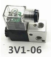 1/8 ''حجم 3 طريقة الكهربائية الهوائية الهواء الملف اللولبي صمام سبائك الألومنيوم 3V1-06 24VDC