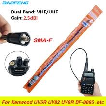 100% antenne NA-771 originale de Nagoya SMA-F antenne de Gain à double bande VHF/UHF femelle pour la Radio CB de UV-5R de Kenwood BaoFeng UV-82 BF-888S