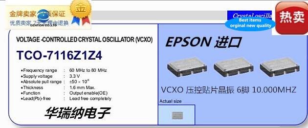 5 шт. 100% новые и оригинальные TCO-7116Z1Z4 VCXO 5070 10 м 10 МГц 10,000 МГц