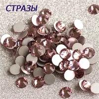 ctpa3bi light amethyst diy crafts nail arts rhinestones flatback glue on jewelry strass adhesive crystals for clothes decoration