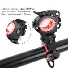 دراجة ضوء كتيفة ثابتة متعددة الأغراض 360 درجة تدوير دراجة مصباح يدوي جبل كليب الدراجة الجبهة ضوء كتيفة ثابتة