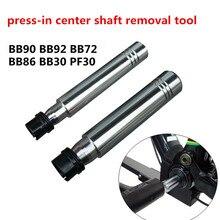 Herramienta de eliminación de eje central de presión de bicicleta de montaña BB86 BB90 BB71 BB30 herramienta de eliminación de rodamiento