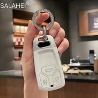 tpu car remote key case keychain ring for audi a4 allroad b9 q5 q7 tt tts 4m 8s 2016 2017 2018 car styling interior accessories