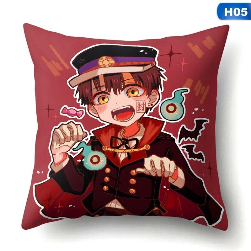 Estojo de travesseiro jibaku shounen hanako kun, estojo de almofada, decoração de anime para casa